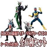 食玩 SHODO仮面ライダーVS(ヴァーサス)6 【全6種フルセット (フルコンプ)】