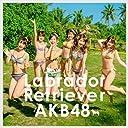 ラブラドール レトリバー Type-K(初回限定盤)(多売特典生写真なし)
