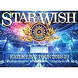 """【初回仕様特典あり】 EXILE LIVE TOUR 2018-2019 """"STAR OF WISH"""