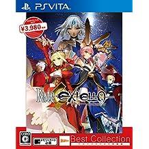 Fate/EXTELLA Best Collection - PSVita