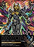 牙狼<GARO>神ノ牙-KAMINOKIBA- COMPLETE BOX[PCXE-50842][Blu-ray/ブルーレイ] 製品画像