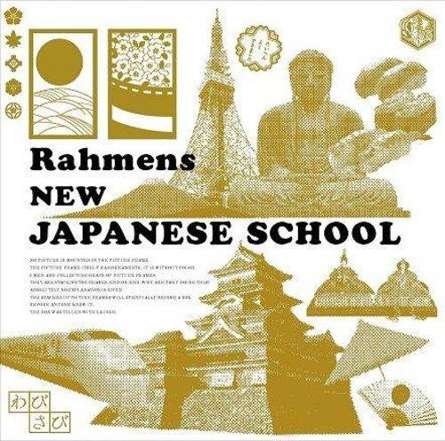 新日本語学校の詳細を見る