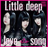 Little deep love song (通常盤)