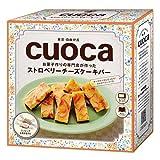 10個作れる cuoca ストロベリーチーズケーキバーセット / 1セット TOMIZ/cuoca(富澤商店) 季節商品 cuocaバレンタインキット