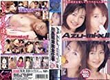川島和津実 AZU-Mi-X Ⅱ [VHS]