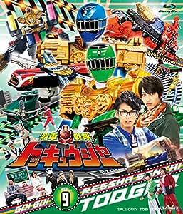 スーパー戦隊シリーズ 烈車戦隊トッキュウジャー VOL.9 [Blu-ray]