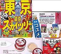 ルース パウダー,,パウダー 化粧品、人気ルスパウダー、パウダー韓国コスメ--雪肌秀美パウダー-Natural Beige