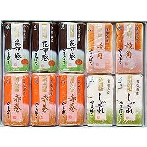 梅かま 富山の特選品ギフト 富山名産 特製かまぼこ 10本入