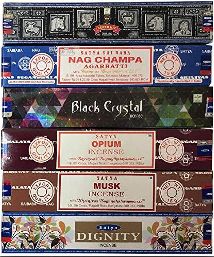 議論する艦隊カプラーNag Champa 6ピース バラエティーパック ナグチャンプ スーパーヒット ブラッククリスタル オピウム ムスク ディグニティ