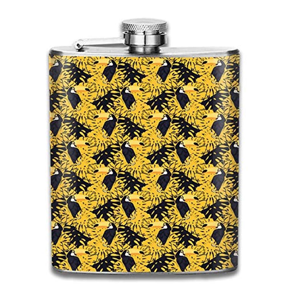 バーガー天窓に対処するオオハシ フラスコ スキットル ヒップフラスコ 7オンス 206ml 高品質ステンレス製 ウイスキー アルコール 清酒 携帯 ボトル