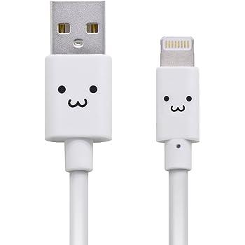 ロジテック ライトニングケーブル Lighting USBケーブル 【Apple認証 iPhone&iPad対応】 かわいい顔つき 0.3m ホワイト LHC-FUAL03CWH