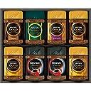 お歳暮 コーヒー 人気商品 ネスカフェ プレミアムレギュラー ソリュブルコーヒー (N55SO)