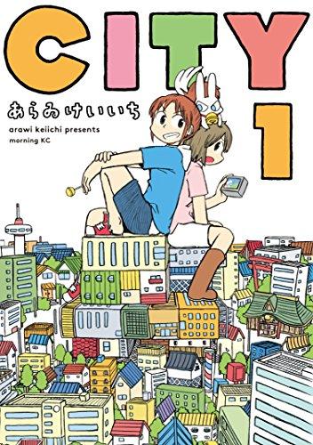 CITY(1) (モーニングコミックス)
