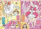 キラキラ☆プリキュアアラモード おはなしドレスぬりええほん (たの幼テレビデラックス)