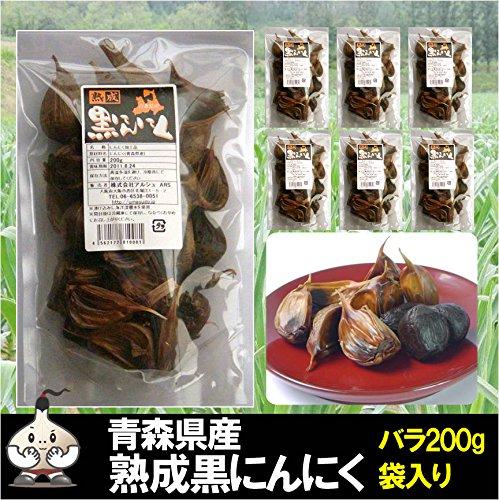 青森県産 ニンニク 熟成 黒にんにく バラ200g袋入り×6袋セット(計1.2kg)