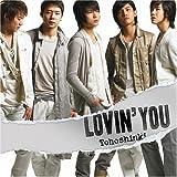 Lovin'you(DVD付) 画像