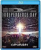 インデペンデンス・デイ [AmazonDVDコレクション] [Blu-ray]