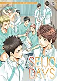 SEIJO DAYS (Philippe Comics)
