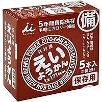 井村屋 えいようかん 5本入×5箱