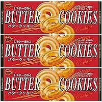 ブルボン バタークッキー 15枚×3個