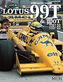 Lotus 99T&100T 1987-88 ( Joe Honda racing Pictorial series b…