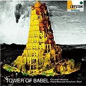 バベルの塔 II. 東方からの移住者