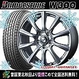 スタッドレス 12インチ 145R12 6PR(145/80R12 80/78N LT) ブリヂストン W300 ウェッズ ジョーカーストレート タイヤホイール4本セット 国産車