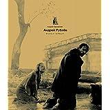 アンドレイ・ルブリョフ Blu-ray