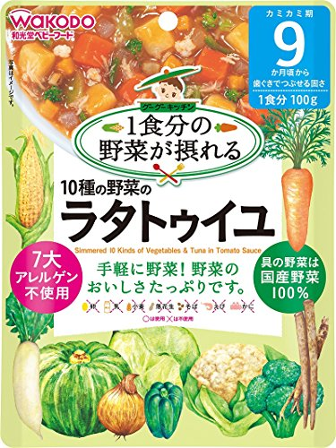和光堂 1食分の野菜が摂れる 10種の野菜のラタトゥイユ×6袋