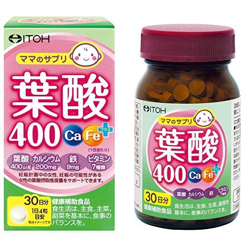 井藤漢方製薬 葉酸400 カルシウム 鉄 プラス(Ca Fe...