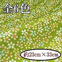 【INAZUMA】ちりめん金なしはぎれ/カットクロス 約23×33cm 桜柄 M-101-2Gピンク