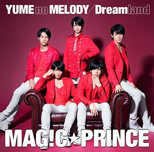 YUME no MELODY/Dreamland(初回限定盤)(DVD付)