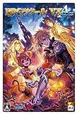 RPGツクールVX Ace [ダウンロード]