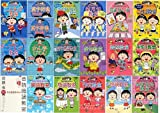満点ゲットシリーズ 2012ちびまる子ちゃんセット(全19巻) (満点ゲットシリーズ/ちびまる子ちゃん)