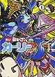 踊る!狂気のJKカーリーちゃん 1 (BUNCH COMICS)