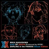 KISS OF DEATH(Produced by HYDE) ダーリン・イン・ザ・フランキス Deluxe Edition(完全生産限定アニメ盤)(Blu-ray Disc付)