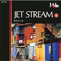 ジェットストリーム 4 カミニート 城達也ナレーション 16CD-054