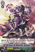 Cardfight!! Vanguard TCG - Black Lily Musketeer, Hermann (BT08/058EN) - Blue Storm Armada
