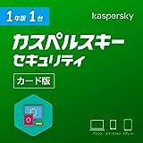 【Amazon.co.jp限定】カスペルスキー セキュリティ (最新版) | 1年 1台版 | カード版 | ウイルス対策 | Windows/Mac/Android/iOS対応