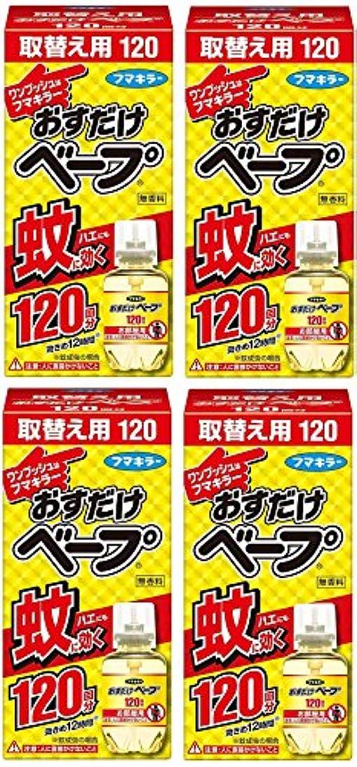 強大な選択前提条件【まとめ買い】おすだけベープ ワンプッシュ式 120回分 取替用 無香料 28ml×4個