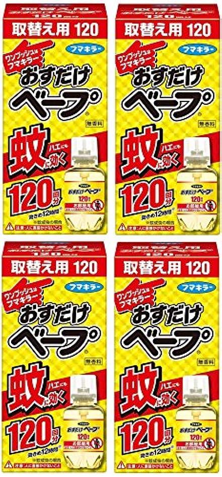 かび臭い抵抗旅行【まとめ買い】おすだけベープ ワンプッシュ式 120回分 取替用 無香料 28ml×4個