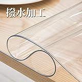 テーブルクロス PVC ,WISH SUN【新改良 耐久性アップ】 撥水加工 透明 テーブルマット 斬新感 テーブルカバー 汚れつきにくい 60*120cm