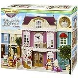 TH-02 街のおしゃれなグランドハウス(1コ) ベビー&キッズ おもちゃ・育児サポート キッズ おもちゃ [並行輸入品] k1-4905040297204-ah