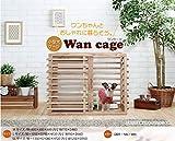 小型犬 犬用 ケージ wan cage (ワンケージ) ゲージ 木製 サークル ウッド おしゃれ 小型犬 子犬 ルーバー 【サイズM】 (ナチュラル)