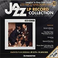 ジャズLPレコードコレクション 30号 [分冊百科] (LPレコード付) (ジャズ・LPレコード・コレクション)
