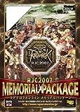 ラグナロクオンライン RJC2007 メモリアルパッケージ