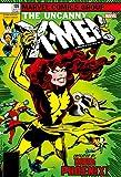 X-MEN:ダークフェニックス・サーガ (MARVEL)
