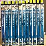 世界名作劇場 牧場の少女カトリ [レンタル落ち] (全12巻セット) [マーケットプレイスDVDセット商品]