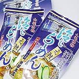 元祖 山形冷やし らーめん(特製スープ付、1袋2人前)5袋セット