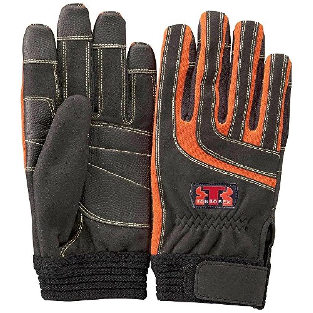 送料文明化する完了TONBOREX(トンボレックス) レスキューグローブ ケプラー手袋 K-512R ブラック×オレンジ Mサイズ